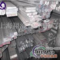 高强度纯铝1080铝合金厂家