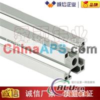 舜颖3030A工业铝型材铝合金型材