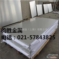 5005h34铝合金板硬度简介