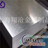 大量现货1190铝合金板厂家直销