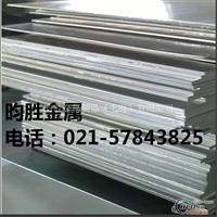 5052H14铝合金板零割散卖