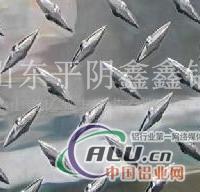 5mm花纹铝板