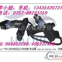 排气气体微压力传感器