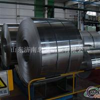 保温铝带铝带厂家加工铝带
