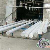 铝合金管 铝管