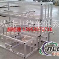 空调铝合金柜体