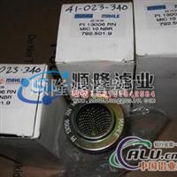 PI71016DNSMXVSY3馬勒濾濾芯