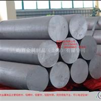 2017进口铝棒批发2017进口铝板2017进口铝棒批发2017进口铝板