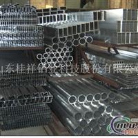 結晶器毛坯管  鋁合金管