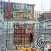 铝模板销售租赁安装施工