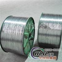 1050A导电用铝线   5052铝合金线