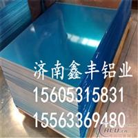 一公斤0.4毫米铝板价格0.4mm铝板
