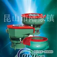 300L振动研磨机价格 研磨设备