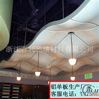 南匯室內勾搭式鋁單板方案設計