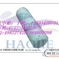 污油防腐蚀投入式液位传感器