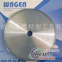 供应WAGEN和源品牌铝合金锯片