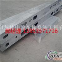 铝材配件焊接