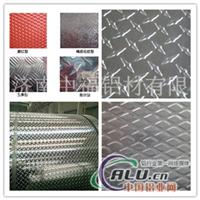 3003五条筋花纹铝板 品行保证