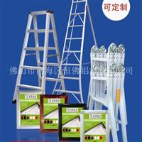 供应铝相框和广告栏