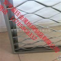 外墙装饰铝板网、铝板拉伸网