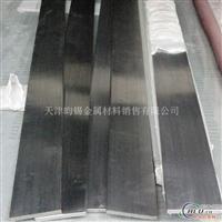 厂家供应 6082T6铝排