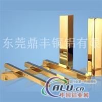 H70黄铜棒价格
