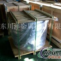 4043铝带 铝箔 焊接铝材销售
