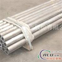 7A04T6铝合金管材