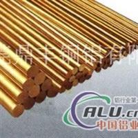 C36000黄铜棒价格