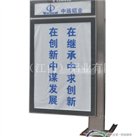 铝合金电子广告机箱体