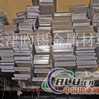 厂家供应 6063T5铝排