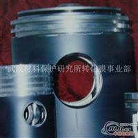 ZHM1312锡盐着色稳定剂