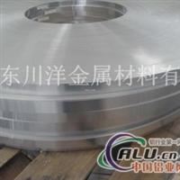 进口铝箔精密分条 1100铝带