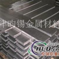 厂家供应 1060铝排