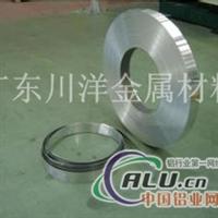 铝卷厂家 进口半硬料铝带销售