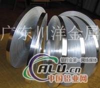 5052拉伸铝带 冲压铝带销售