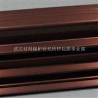 ZHM1030铜盐紫红色电解着色添加剂