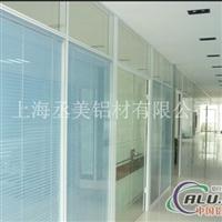 现货供应中空百叶玻璃隔断型材