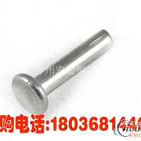 厂家生产扁圆头铝铆钉
