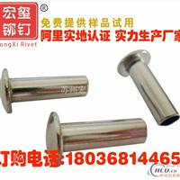 空心铝铆钉,半空心铝铆钉