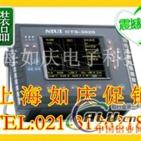 CTS3030数字超声探伤仪
