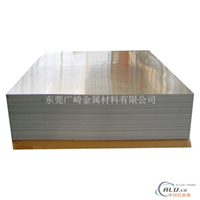 鋁墊片,5050薄鋁板冰箱內襯板用