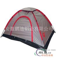 遮阳棚铝型材、户外铝材,质优价廉