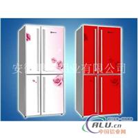冰箱拉手、立柱铝型材【质量保证】