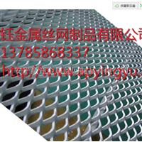 外墙装饰铝板网报价