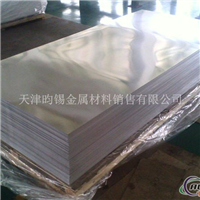 供应 5056铝板