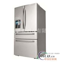 烤箱、冰箱拉手铝型材,安徽厂家