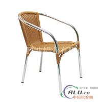 铝合金藤条桌椅家具,量大优惠