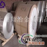 国标1170铝板厂家 1170铝棒价格