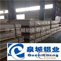 专业临盆 管道防腐保温铝卷铝板